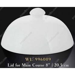 Wilmax Кришка-клоше для гарячого d-205 мм (Wilmax)
