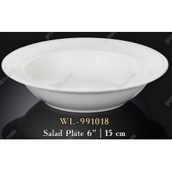 Wilmax Салатник круглий з полем d-150 мм 200 мл (Wilmax)