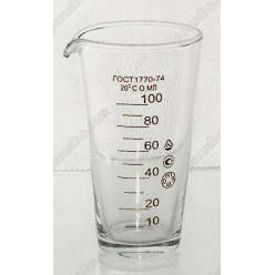 Для вимірів Мензурка ГОСТ1770-74 скло 100 мл (Склоприлад)
