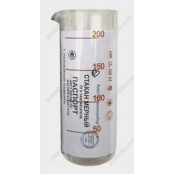 Для вимірів Склянка мірна з паспортом ТУ У 14307481.016-96  200 мл (Склоприлад)