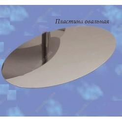 Банкет Пластина овальна на 4 ніжки без ніжок 400 х240 мм (Steelay)