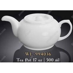 Wilmax Чайник заварювальний з кришкою 500 мл (Wilmax)