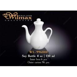 Wilmax Ємність для соєвого соусу з носиком з кришкою h-95 мм 130 мл (Wilmax)