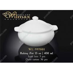 Wilmax Каструлька порційна з кришкою 450 мл (Wilmax)