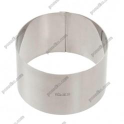 Кільце гарнірне Форма для формовки та випічки кругла d-70 мм, h-60 мм 230 мл (Ibili)