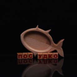 Ясен Тарілочка для подачі риба 187 х122 мм, h-18 мм (Поділля)