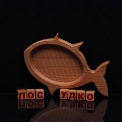 Ясен Тарілочка для подачі риба 225 х147 мм, h-18 мм (Поділля)